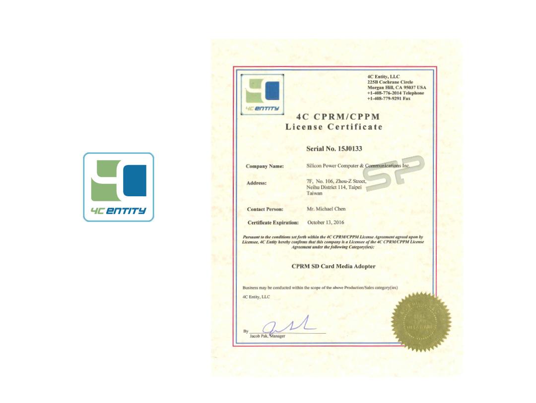 Superior Pro SDHC/SDXC UHS-1 (U3) SD-3C,LLC及4C Entity, LLC授權認證