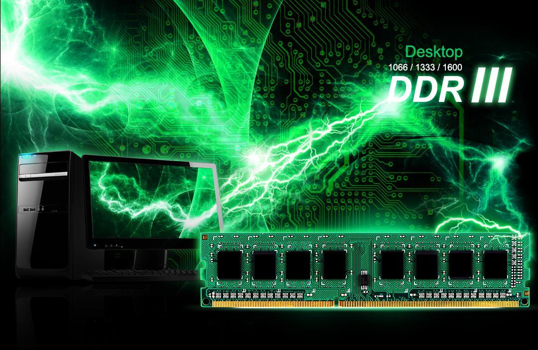 DDR3 240-PIN Unbuffered DIMM