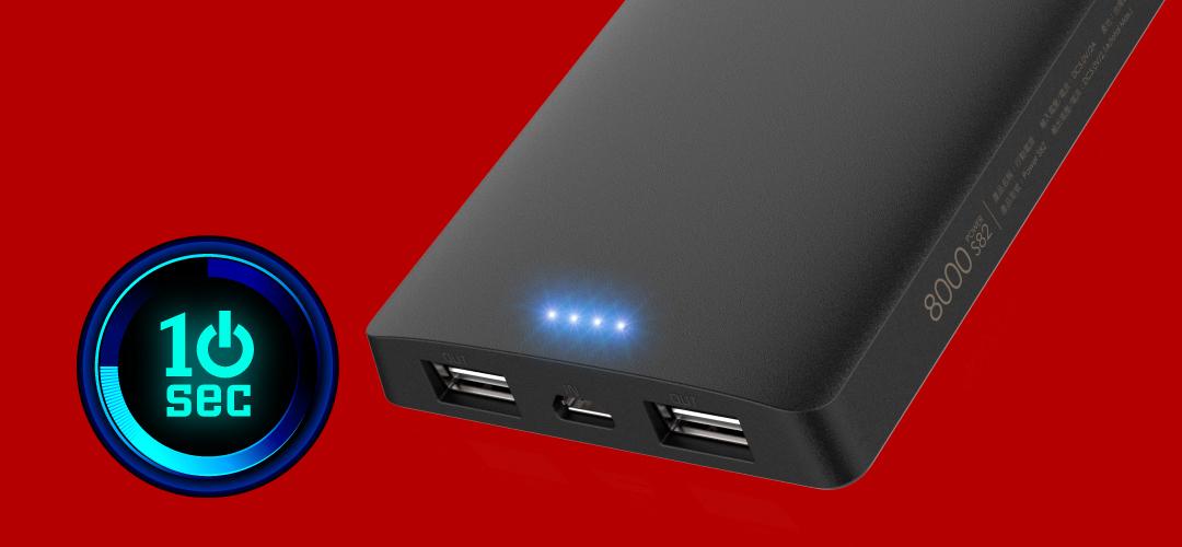 Power S82 10-Second Power Saving Mode <BR>4-Level LED Indicator