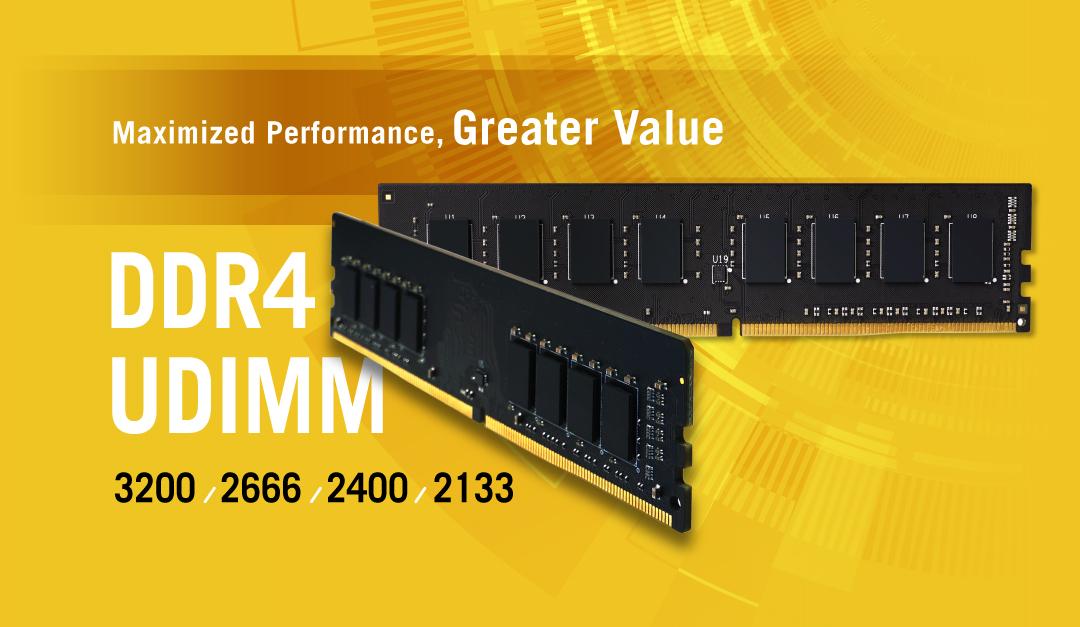DDR4 UDIMM<br><font color='#888888' size='2%'>3200/2666/2400/2133</font>