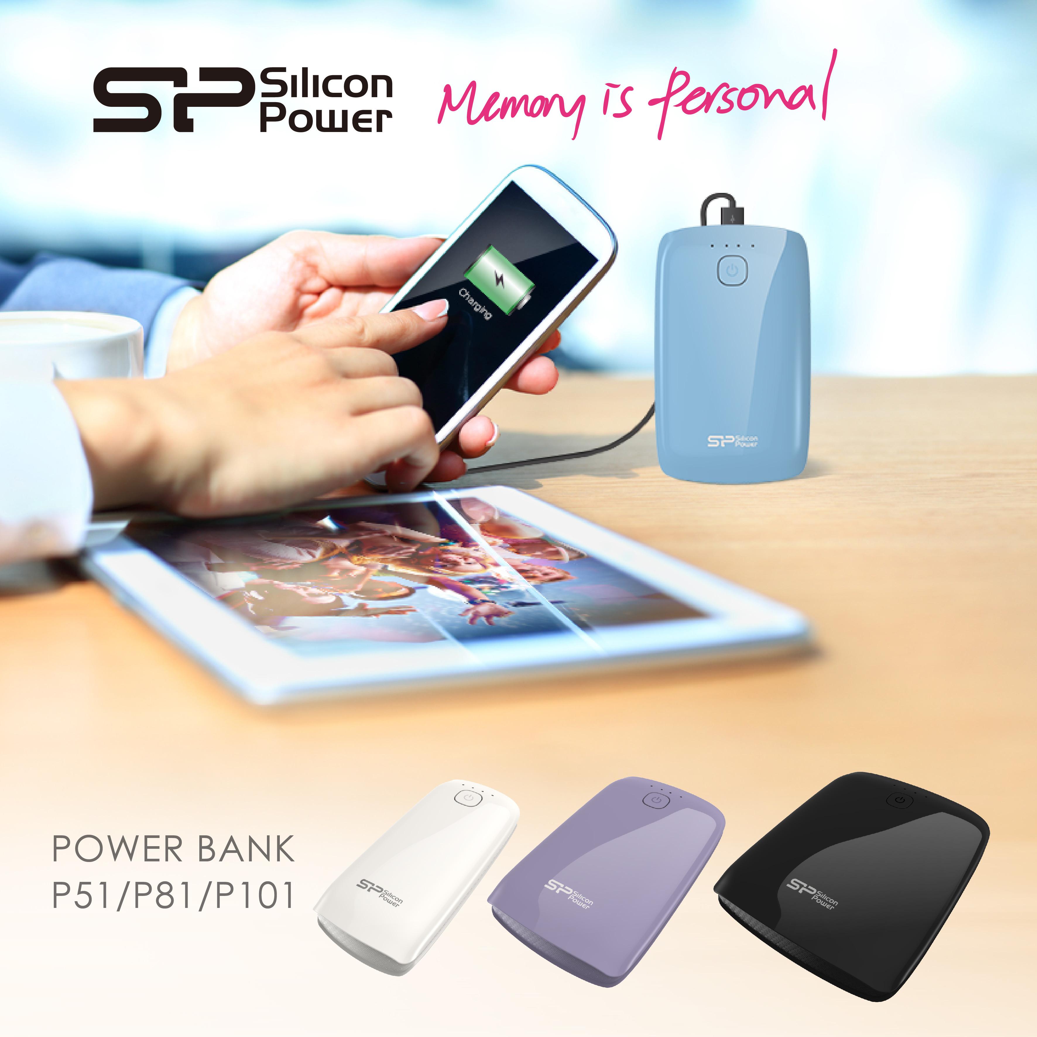 大容量の3モデル、モバイルバッテリー 『Power P51/P81/P101』