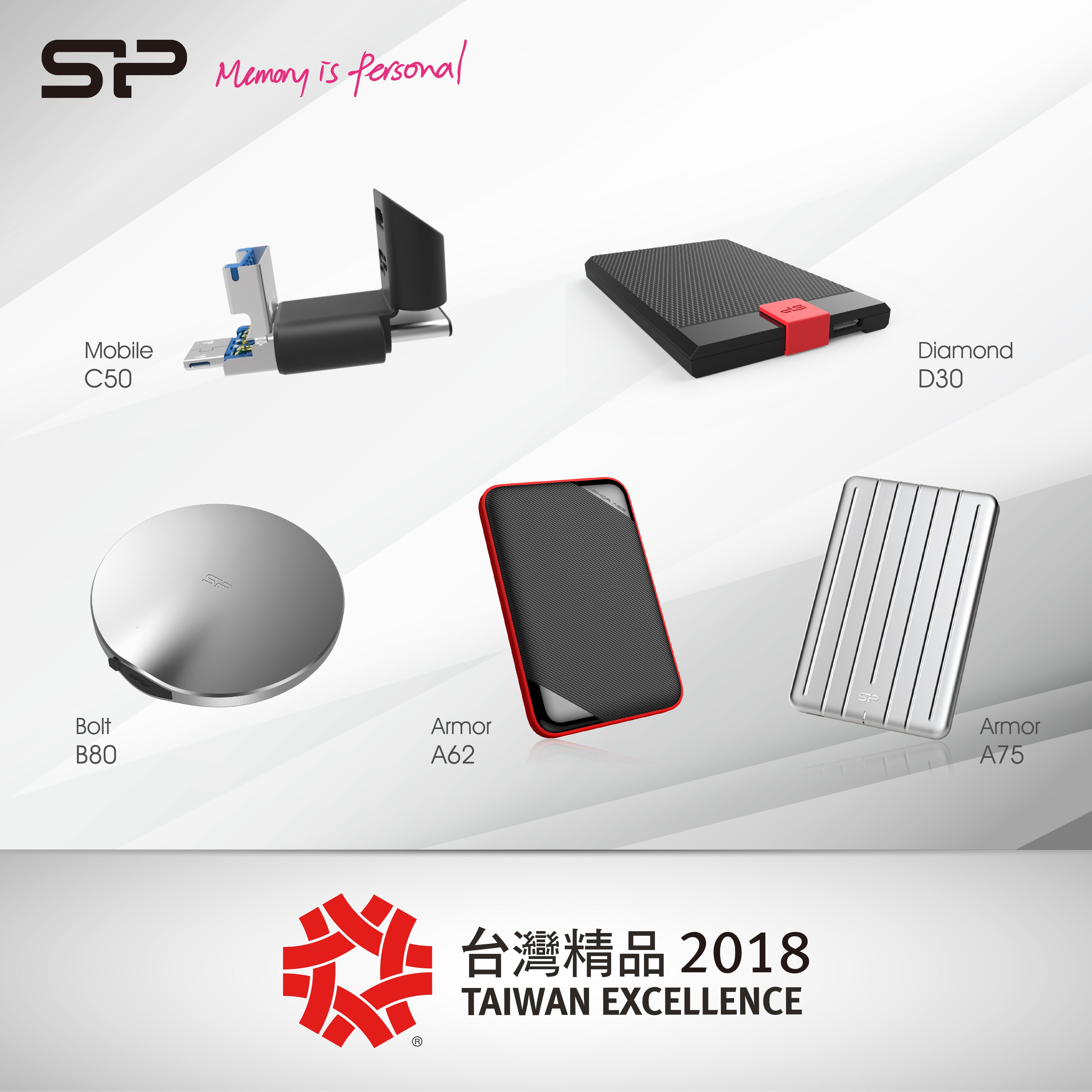 獲獎模範生 連續10年國家級肯定                       SP廣穎電通五項產品榮獲2018台灣精品獎