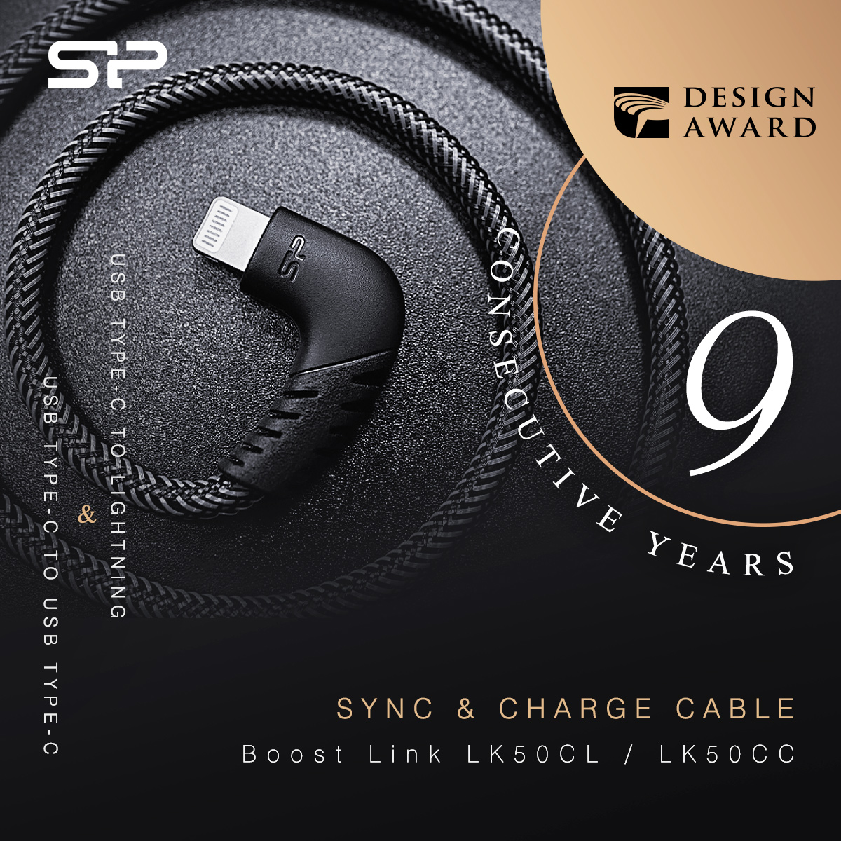 Two Cables Earn Silicon Power The Golden Pin For 9th Consecutive Year